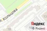 Схема проезда до компании Энергетик в Кирове