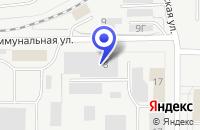 Схема проезда до компании ПО ТЕХНОНИКОЛЬ-КИРОВ в Кирове