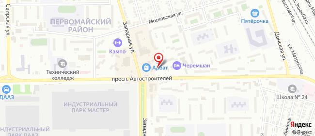 Карта расположения пункта доставки Ростелеком в городе Димитровград