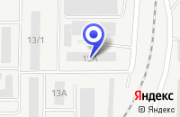 Схема проезда до компании СТРОЙЖИЛКОМПЛЕКТ-ПЛЮС в Кирове