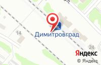Схема проезда до компании Медведь в Димитровграде
