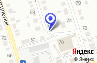 Схема проезда до компании ПТФ ДИМИТРОВГРАДСКОЕ УПП ВОС в Димитровграде