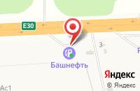 Схема проезда до компании Башнефть в Зеленовке