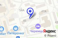 Схема проезда до компании АЛЬФАДЕНТ в Димитровграде
