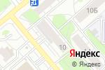 Схема проезда до компании Специи & сухофрукты в Кирове