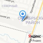 Термо Кинг на карте Кирова