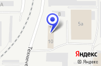 Схема проезда до компании ПКФ ХИМТОРГ в Кирове