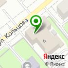 Местоположение компании Газпром газораспределение Киров