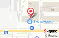 Схема проезда до компании Услуга в Кирове
