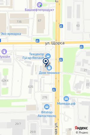 МАГАЗИН АВТОЗАПЧАСТЕЙ АВТО-ПЛЮС на карте Кирова