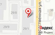 Автосервис МАКС-ДРАЙВ в Кирове - Производственная улица, 29: услуги, отзывы, официальный сайт, карта проезда