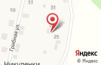Схема проезда до компании Система в Сватково