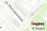 Схема проезда до компании Энергия в Кирове
