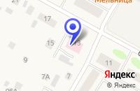 Схема проезда до компании ПТФ ТРАНЗИТ в Объячево
