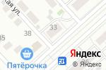 Схема проезда до компании Гиперион в Кирове
