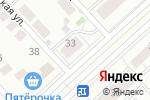 Схема проезда до компании Эко Профф в Кирове