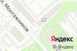 Схема проезда до компании Магазин детской одежды в Кирове