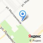 Библиотека №11 им. О.М. Любовикова на карте Кирова