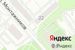 Схема проезда до компании Магазин детской одежды, семян и растений в Кирове