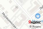 Схема проезда до компании РостОК в Кирове