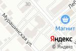Схема проезда до компании Волго-Вятское Строительное управление в Кирове
