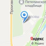 Дверь плюс на карте Кирова