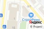 Схема проезда до компании Строй-Ремо в Кирове