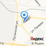 Белорусский базар на карте Кирова