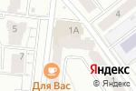 Схема проезда до компании Con Amore в Кирове
