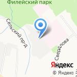Центр проката лыж на карте Кирова