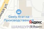 Схема проезда до компании Лифан Центр Киров в Кирове