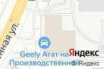 Схема проезда до компании Стройцентраль в Кирове