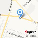 Клуб юных техников им. Г.С. Титова на карте Кирова