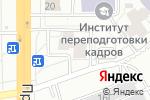 Схема проезда до компании Ар-Деко в Кирове