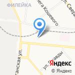 Киоск по продаже кондитерских изделий на карте Кирова