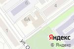 Схема проезда до компании Отдел вневедомственной охраны в Кирове