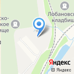 СтальГрот СВ на карте Кирова
