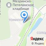 Зато4ной на карте Кирова