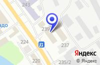 Схема проезда до компании КОЗЛОВ ЧП в Димитровграде