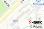 Схема проезда до компании Гардеропт в Кирове