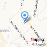 Мастерская по ремонту обуви и одежды на карте Кирова