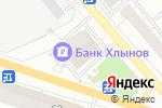 Схема проезда до компании StarWay в Кирове