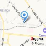 Арика на карте Кирова