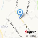 Гренни Смит на карте Кирова