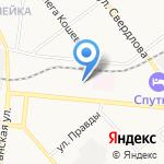 Детский сад №42 на карте Кирова
