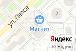 Схема проезда до компании РАССВЕТ в Кирове