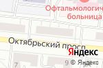Схема проезда до компании Сеть пунктов приема платежей в Кирове