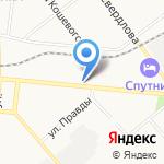Евро-Джинс на карте Кирова