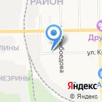 Вяткастройкомплект на карте Кирова