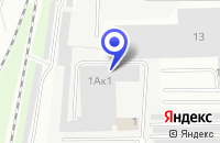Схема проезда до компании ТФ НАШИ КРАСКИ в Кирове